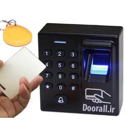 اکسس-کنترل-ارزان